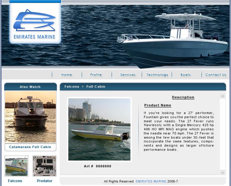 Emirates Marine