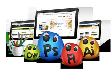 Web Design Qatar