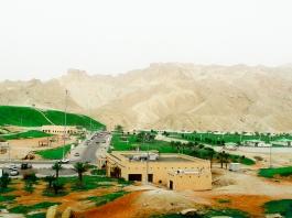 Jabal al Hafeet